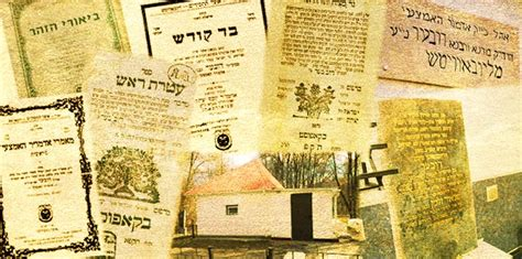 rabbi dovber  mitteler rebbe jewish history