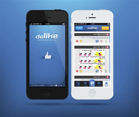 design app for iphone delike iphone app design by shalevgd on deviantart