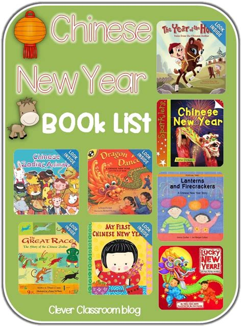 a new year book books about new year clever classroom