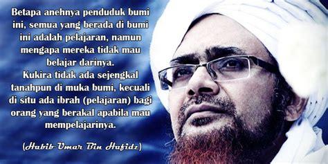 biografi habib umar bin hafidz pdf beginilah cara allah mendidik hambanya mutiarapublic
