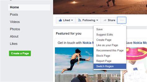 fb nokia nokia 新款 android 手機明日 facebook 直播發表 qooah