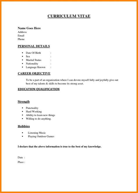 Easy Resume by 7 Easy Resume Exles Gcsemaths Revision
