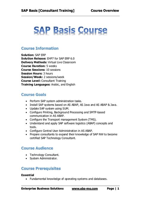 tutorial sap basis pdf sap basis course overview
