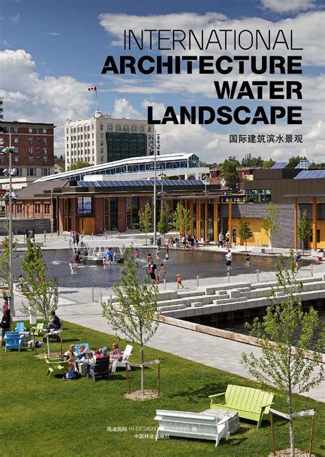 Landscape Architecture Hk International Architecture Water Landscape By Hi Design