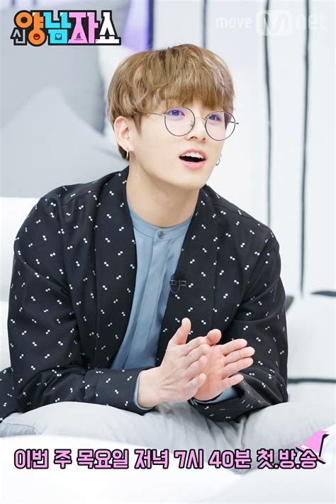 bts new yang nam show picture bts on new yang nam show 170223