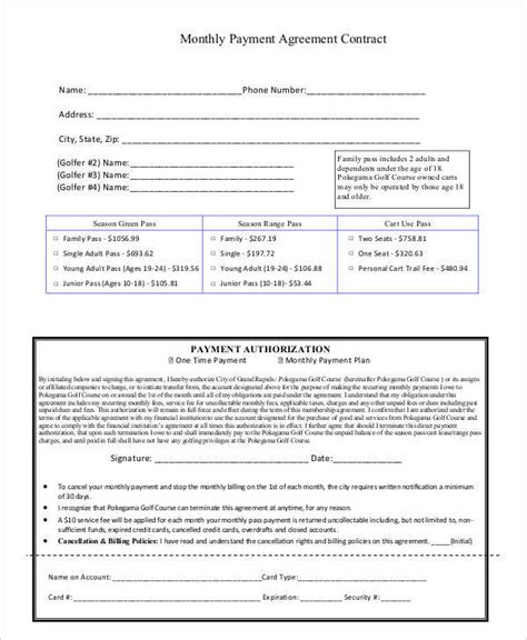 monthly payment agreement template monthly payment agreement pictures to pin on