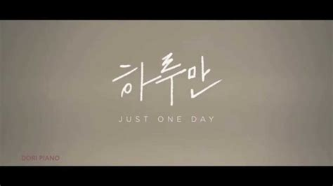 download mp3 bts just one day piano instrumental bts 하루만 just one day youtube