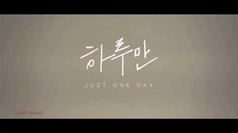 bts just one day mp3 matikiri piano instrumental bts 하루만 just one day youtube