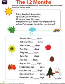 Calendar How Many Days In Each Month Learn The Days Of The Month Worksheet Education