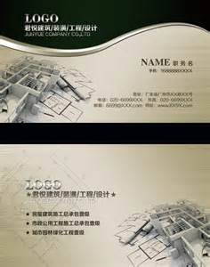 Architectural Business Cards decorating architectural business card