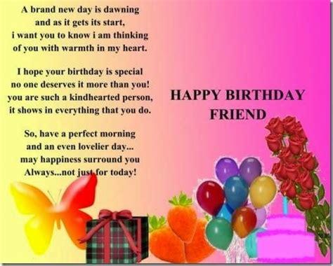 birthday wishes   friend birthday wishes