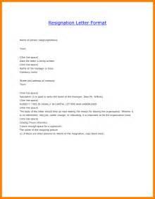 4 job regine letter format janitor resume