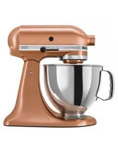 Kitchenaid Mixer Copper Kitchenaid 174 Custom Metallic 174 Series 5 Quart Tilt