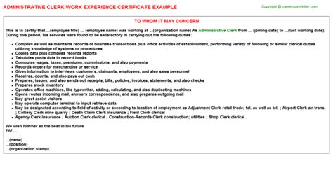 administrative clerk work experience certificate