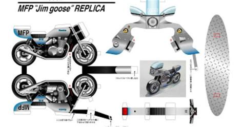 Motorcycle Papercraft - motorcycle papercraft 28 images build your own