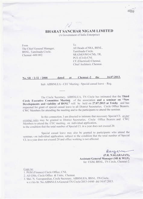 Guarantee Letter Sle Hotel Booking Bsnl Cancellation Letter Sle 28 Images Bsnl Broadband