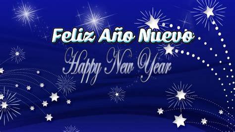 Imagenes Virtuales De Año Nuevo 2016 | feliz a 241 o nuevo