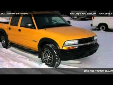 how cars work for dummies 2003 chevrolet s10 free book repair manuals 2003 chevrolet s10 ls crew cab 4wd yellow for sale in acme pa 15610 youtube