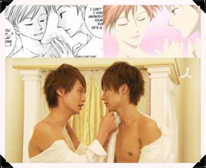 Petit Kaoru articles de hakuro mirai tagg 233 s quot jumeaux quot skyrock