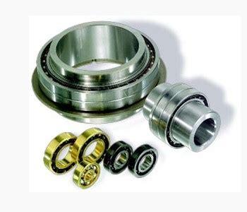 Bearing 16014 Urb Romania bearings