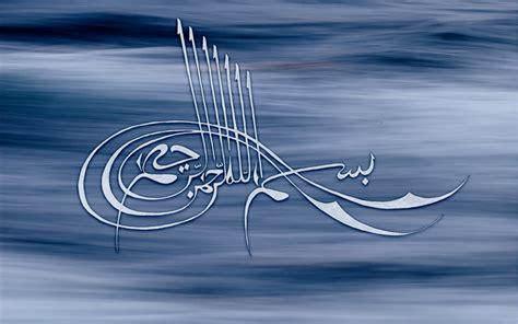 Murah Keren Persib Tawon Pedang Blue kaligrafi bismillahirrahmanirrahim arab kumpulan