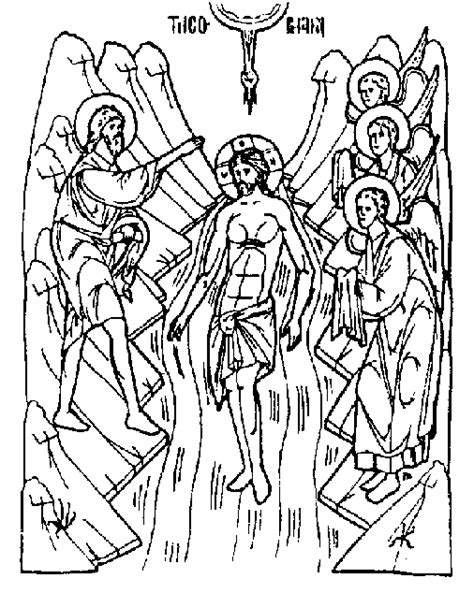 christian icon coloring pages theophany icon coloring page christian education