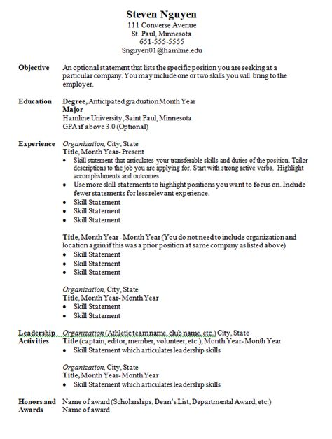 cover letter for leadership development program cover letter for leadership development program