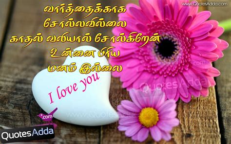 new year poems in tamil tamil kavithai in tamil font images