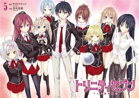 wallpaper anime trinity seven 6 anime like trinity seven recommendations