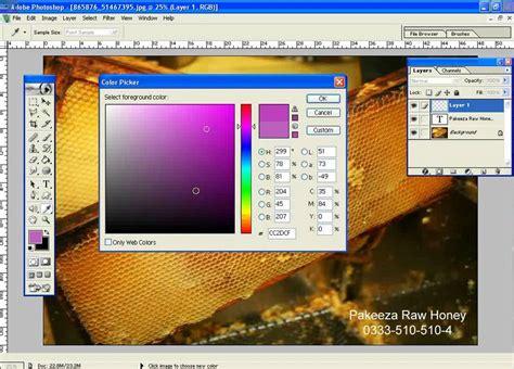 tutorial for adobe photoshop 7 0 adobe photoshop 7 0 tutorial in urdu lesson 06 part iv