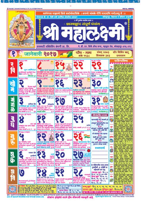 regular calendars