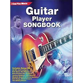 Where Can I Get A Guitar Center Gift Card - music sales icanplaymusic guitar course book cd with 2 dvds guitar center
