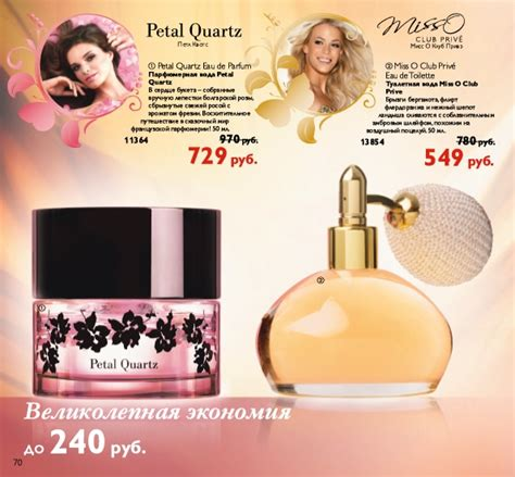 Parfum Oriflame Miss O miss o club prive oriflame perfume a fragrance for