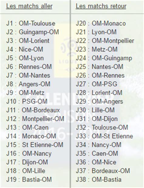 Calendrier Om 2016 L1 Le Calendrier 2016 2017 D 233 Voil 233 Saison Om