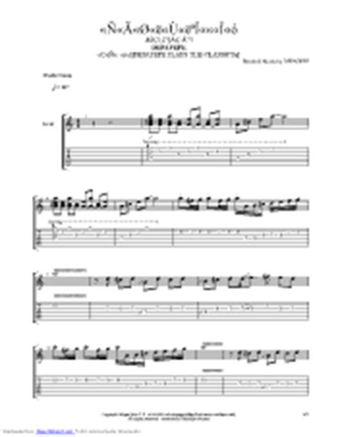 Wedding Bell Guitar Pro by Canon Guitar Pro Tab By Depapepe Musicnoteslib