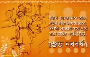 pohela boishakh naba barsha assamese new year 2017