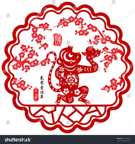 new year greetings 2016 year of monkey 2016 lunar new year greeting card stock vector 291554822
