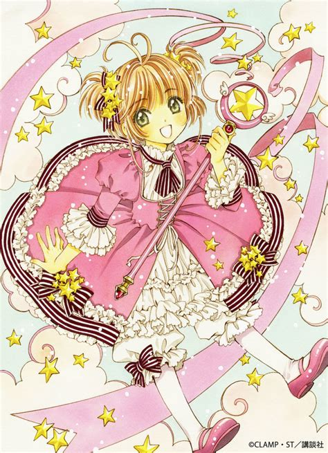 new mangas cl releasing new cardcaptor for 20th