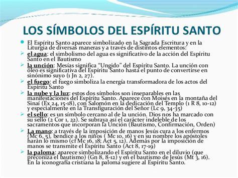 capturador de im genes los simbolos del espiritu santo el espiritu santo en la biblia