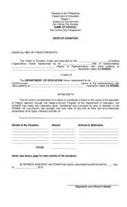 deed of donation for adopt a