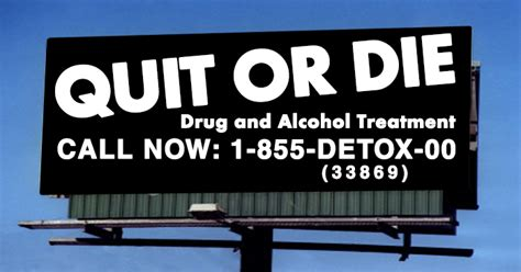 South Florida Detox by Controversial Detox Center Billboard Appearing In South