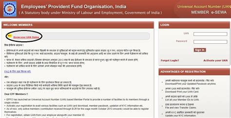 Kyc Verification Letter Your Universal Account Number Uan Status Of Epf Employee Provident Fund Reckon Talk