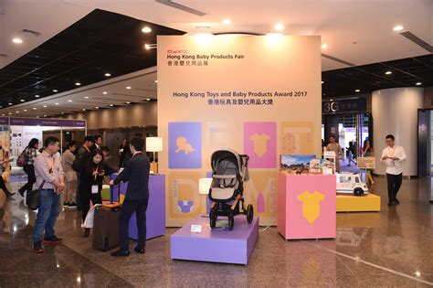smart health international conference icsh 2017 hong kong china june 26 27 2017 proceedings lecture notes in computer science books hktdc hong kong baby products fair four hktdc fairs