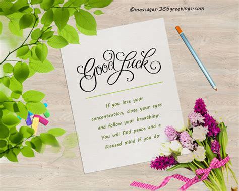 good luck inspirational quotes greetingscom