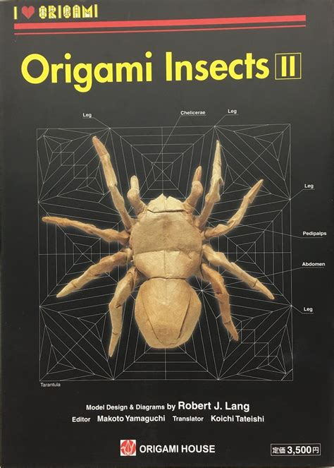 Origami Insects And Their Kin - products tagged quot skill level complex quot paper tree the