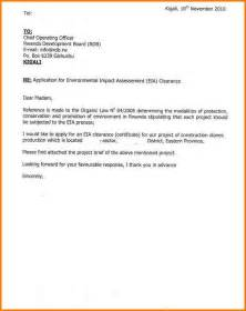 4 request application letter quote templates