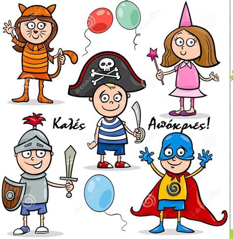 carnevale clipart 1000 images about illustration clipart 3 on