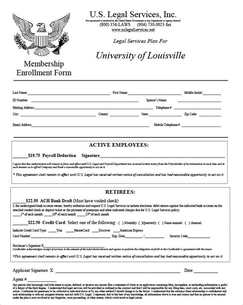 legal form 300 legal forms screenshot 300 legal forms