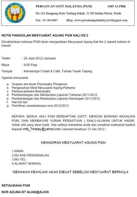 persatuan gstt malaysia pgm