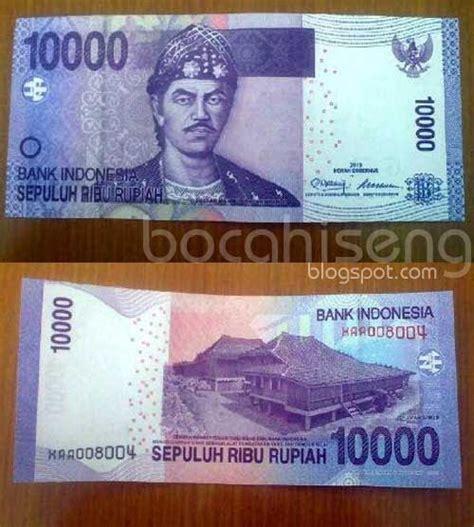 Uang Rp 10 000 gambar uang rp 10 000 baru sepuluh ribu baru
